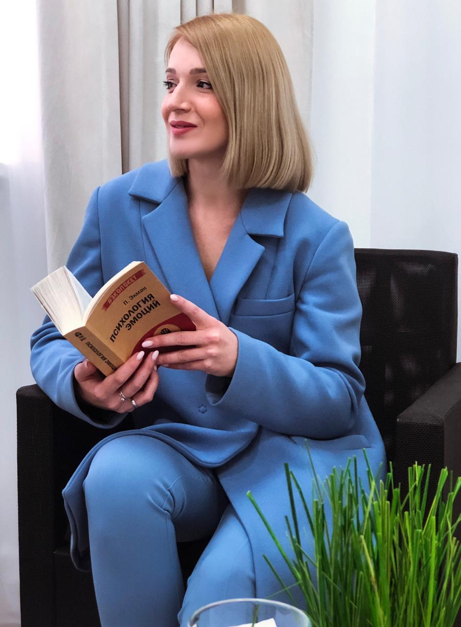 Кожухова Ольга Александровна